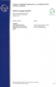 IATF-02-page-001